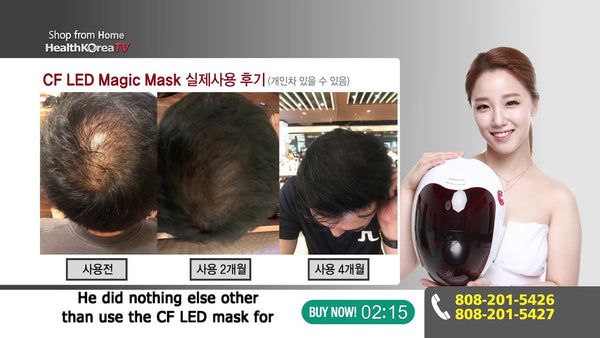Health Korea TV | CF Magic Mask Near-Infrared LED | Your Skin & Scalp Solution! | LED 마스크