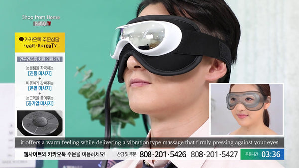 HEALTH KOREA TV | NURIEYE-5800 | YOUR EYE BEST FRIEND | 누리아이