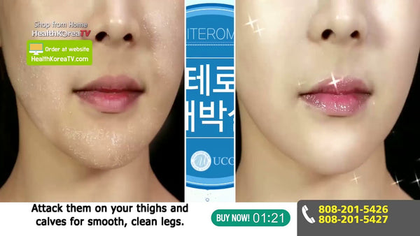 Health Korea TV | Piteroma Peeling Shower Gel | Amazing Peeling Scrub | 피테로마 때박사