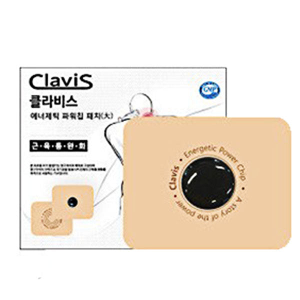 Clavis Energetic Powerchip Patch (Large)