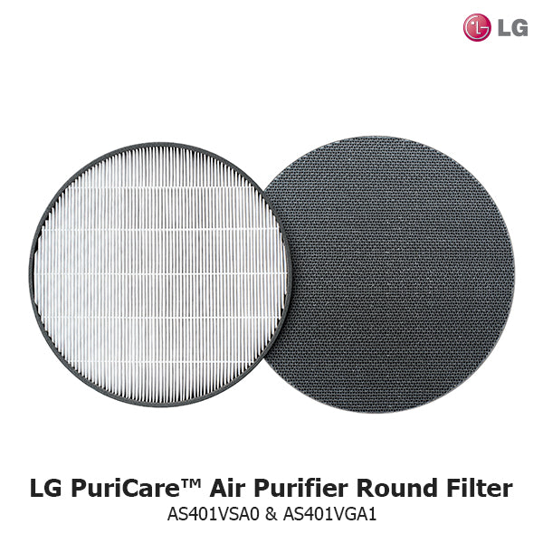 LG Air Purifier Replacement Filter for Consoles