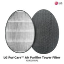 LG Air Purifier Replacement Filter for Tower