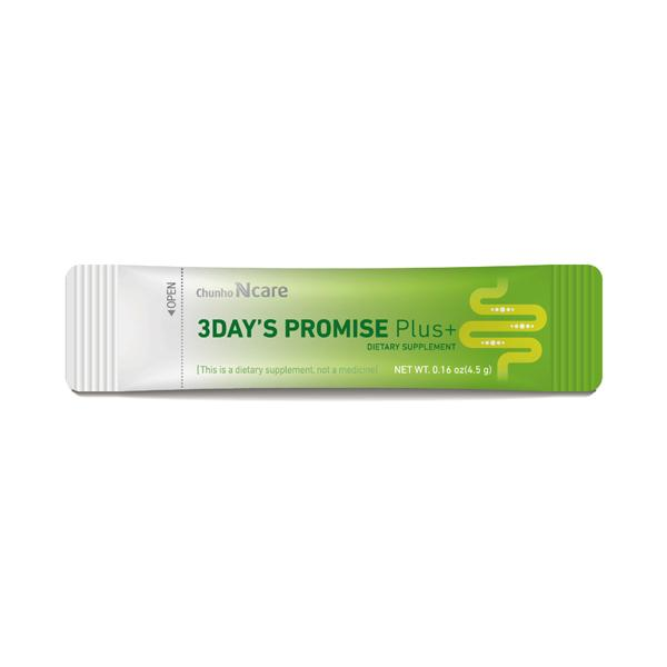 3 Day's Promise PLUS +