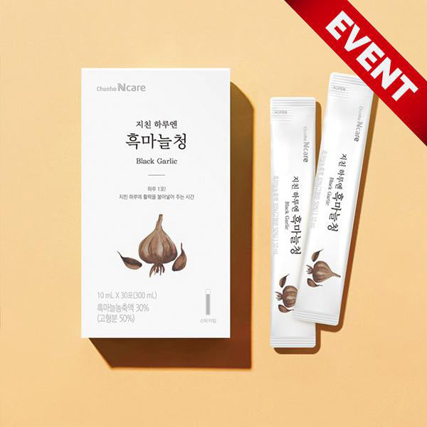 [Event] Black Garlic Extract Stick (Buy 2 Get 1 FREE)