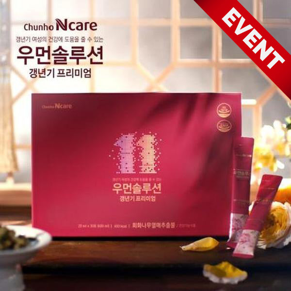[Event] Women Solution Menopause Premium 3+1