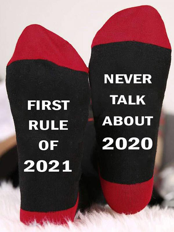 First Rule Of 2021 Sock