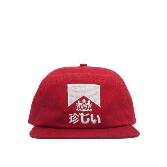 Fucking Awesome Shitsurei Twill Hat - Red