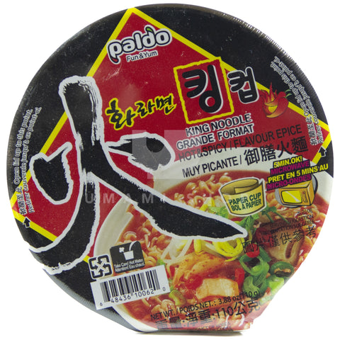 Hot & Spicy King Cup Noodle