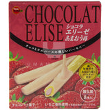 Chocolate Elise Strawberry