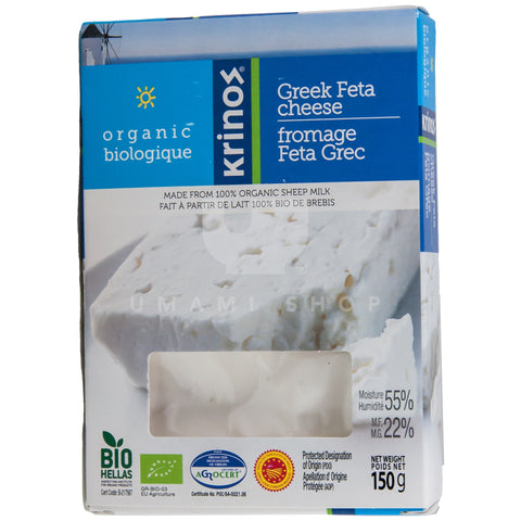 Organic Feta Cheese
