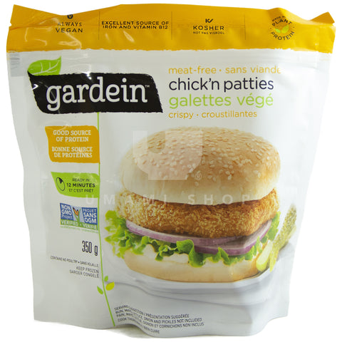 Chicken Patties (V)