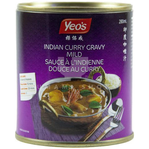 Indian Curry Gravy Mild