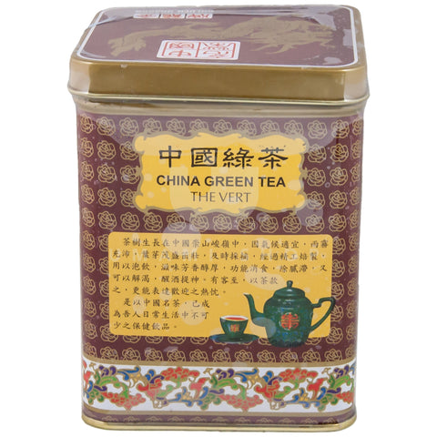 China Green Tea (Tin)