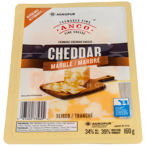 Swiss Cheddar Marble Sliced