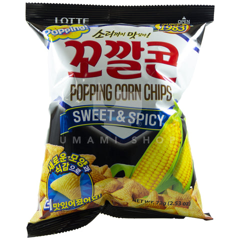 Corn Chips. Sweet & Spicy
