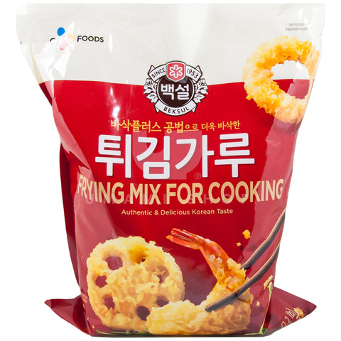 Frying Mix for Cooking