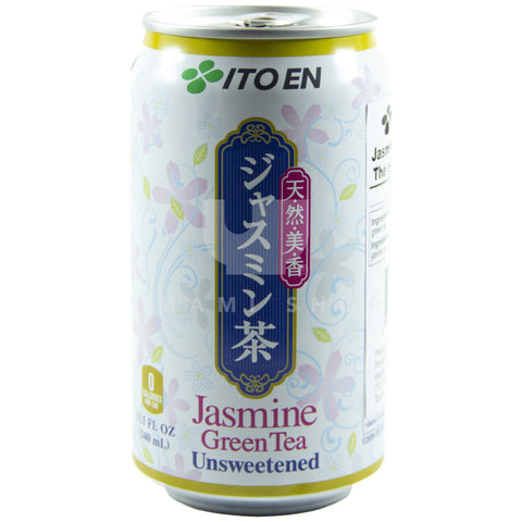 Jasmine Green Tea Unsw (Can)