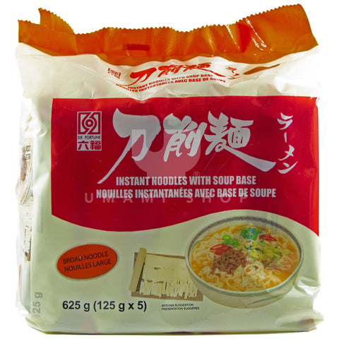 Noodles With Soup Base Broad