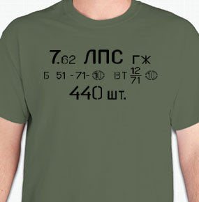 Russian Surplus Ammunition - T Shirt