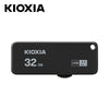KIOXIA U365 USB 3.2 Flash Drive