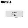 KIOXIA U203 USB 2.0 Flash Drive