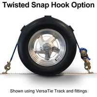 Twisted Snap Hook Option - Side