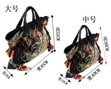 Load image into Gallery viewer, EMBROIDEREDLIA BAG