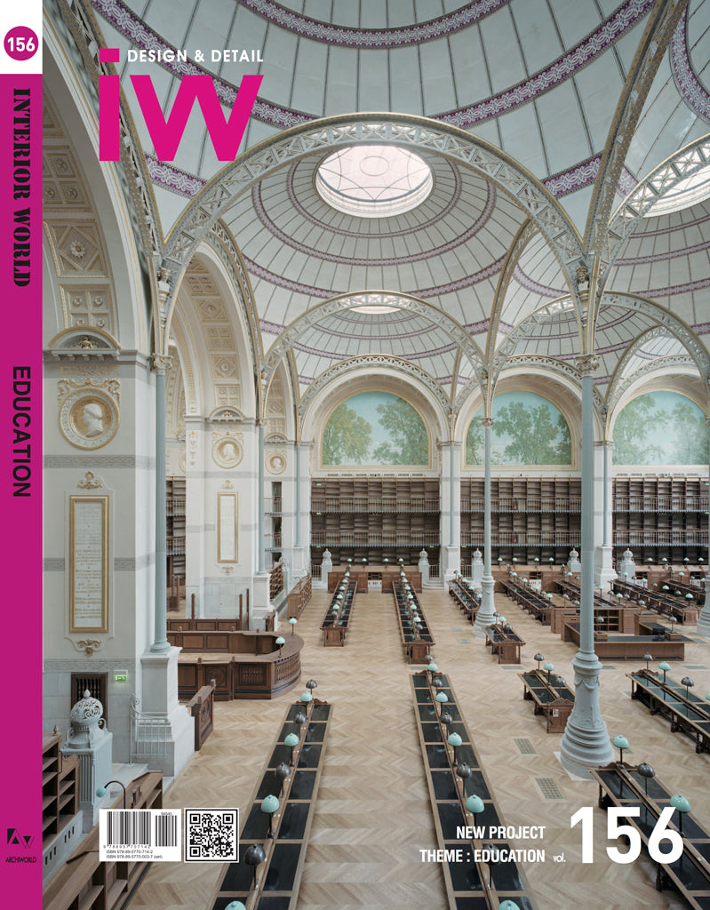 Interior World no.156, 2017