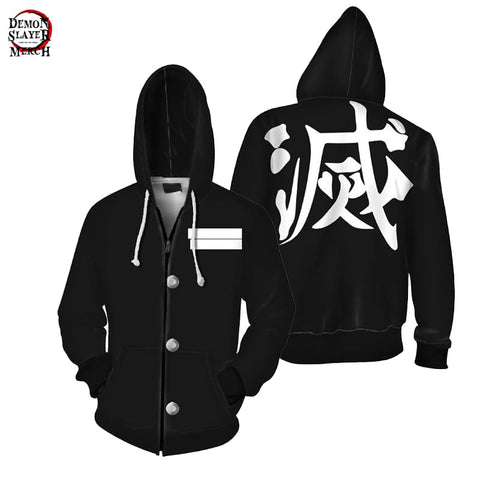 Demon Slayer Corps Jacket