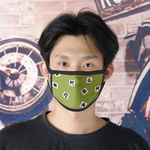 Gyomei Himejima Pattern Face Mask
