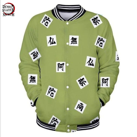 Gyomei Pattern Baseball Jacket