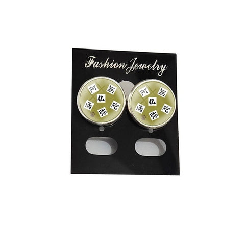 Demon Slayer Stud Earrings <br>Gyomei Pattern