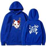 Demon Slayer Hoodie <br>Kimetsu no Yaiba