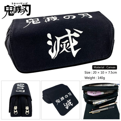 Demon Slayer Pencil Case <br>Demon Slayer Corps