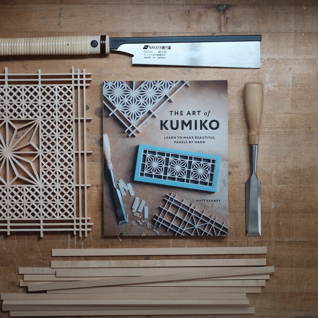 The Art of Kumiko-- Signed Softcover
