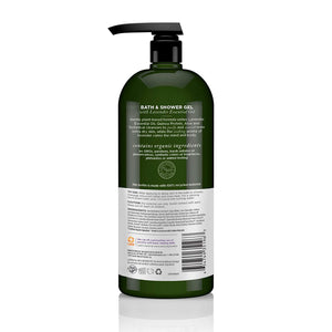 Organics Bath & Shower Gel