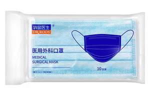 Face Mask Professional Disposable Earloop Face Masks For Dust, Germ Protection, And Personal Health