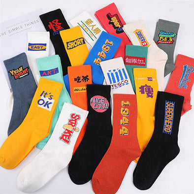 Only 90's Kids Will Understand Sock Collection