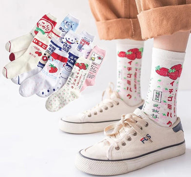Retro Japanese Sock Collection (2)