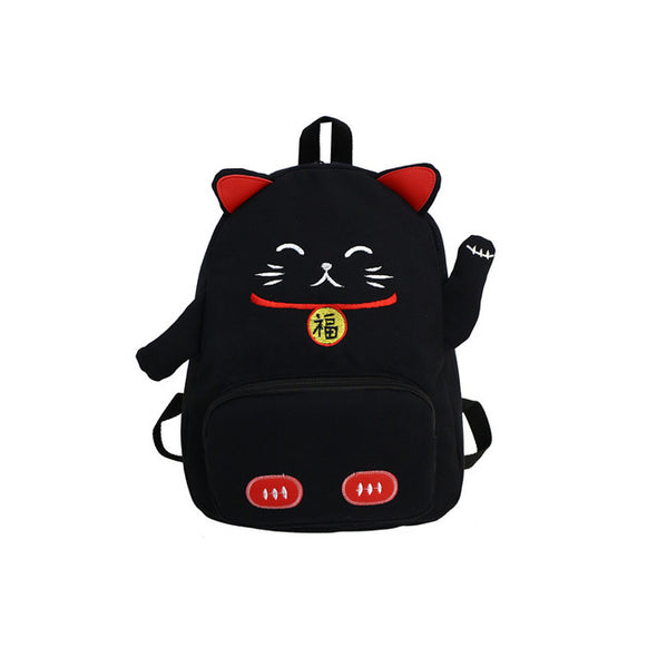 Animal Companion Backpack Collection
