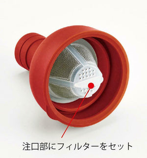 Hario Filter-in Bottle Teapot 0.75 l Red