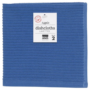 Danica Dish Cloth Set of 2 Royal Blue