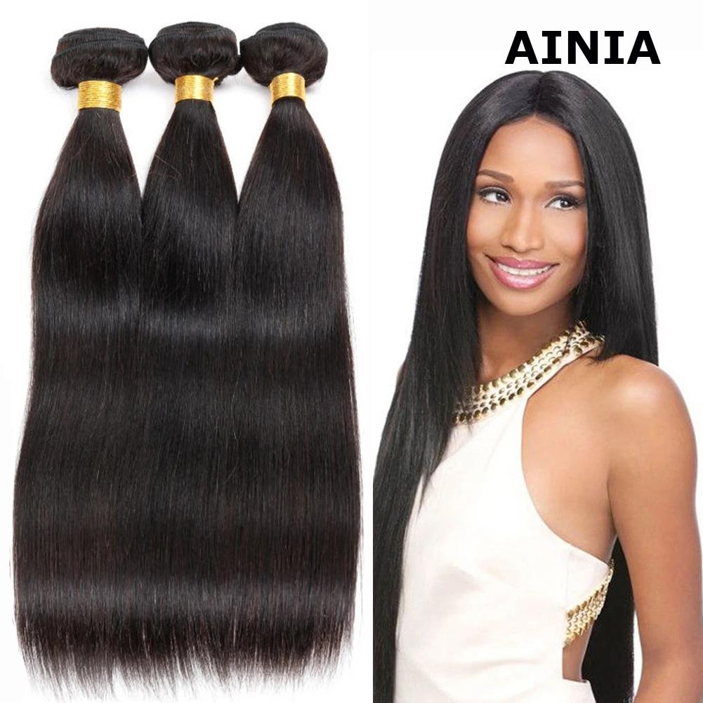 AINIA Hair Brazilian Hair Straight Human Virgin Hair Weave 3 Bundles