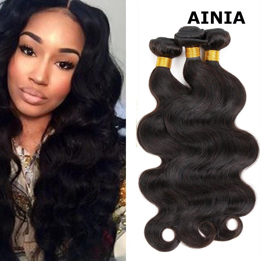 AINIA Hair Brazilian Hair Body Wave Human Virgin Hair Weave 3 Bundles