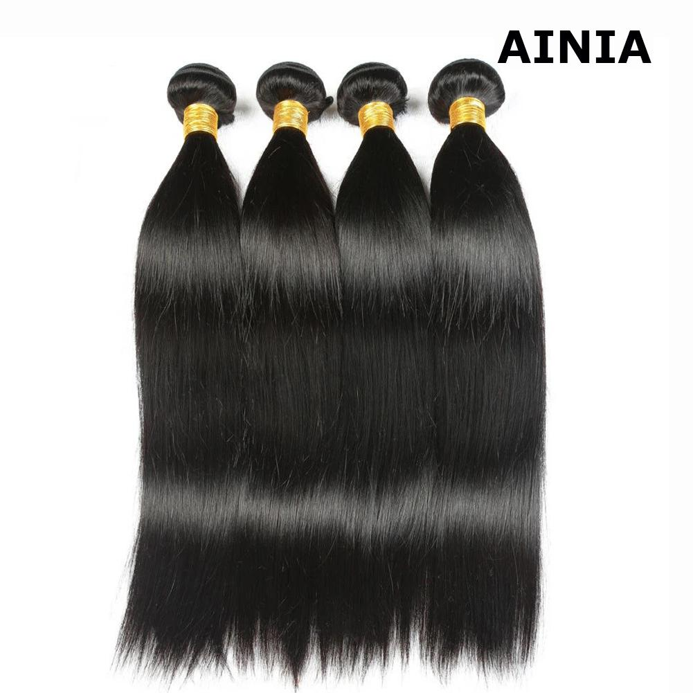 AINIA Hair 4pcs/pack Virgin Brazilian Straight Human Hair Weave Bundles
