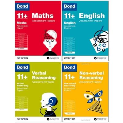 Bond 11 English Maths Non-verbal Reasoning Verbal Reasoning Assessment Papers 4 Books Set - Age 5-6 - books 4 people