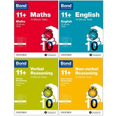 Bond 11 Maths English Verbal Reasoning Non-verbal Reasoning 10 Minute Tests 4 Books Set Age 8-9 - books 4 people