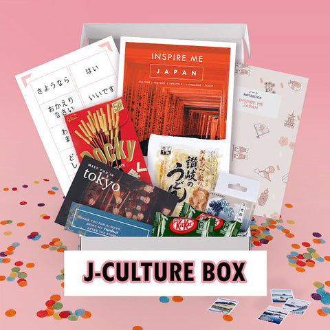 J-CULTURE Subscription - 6 Month Plan