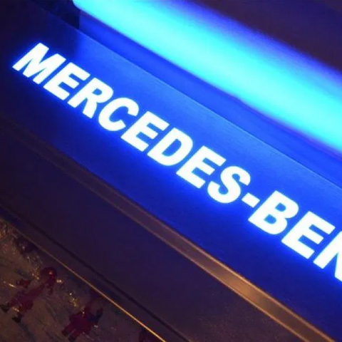 AMG, BRABUS Door Sill With LED Backlight