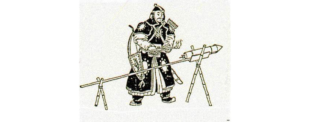 invention-fusée-chinoise